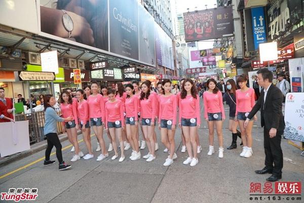 Dàn thí sinh Hoa hậu châu Á mặc quần ngắn giữa trời rét 10 độ C 4