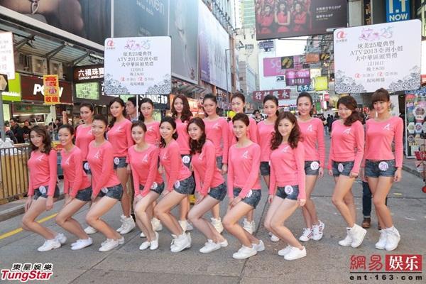 Dàn thí sinh Hoa hậu châu Á mặc quần ngắn giữa trời rét 10 độ C 5
