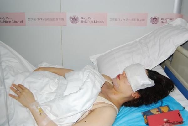 Hậu tự sát, sao Đài Loan tung ảnh phẫu thuật ngực 7