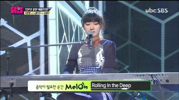 """Thí sinh """"K-Pop Star 2"""" gây ấn tượng với """"Rolling in the Deep"""" 1"""
