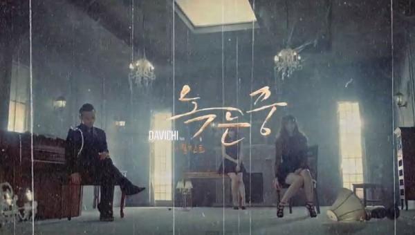 Đã tai đã mắt với loạt MV mở hàng tháng 4 1