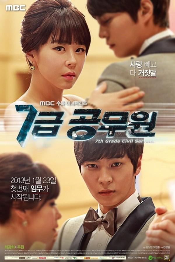 Khi diễn viên Hàn khoe giọng qua nhạc phim 16