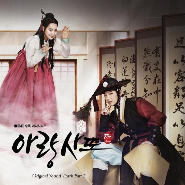 Khi diễn viên Hàn khoe giọng qua nhạc phim 11