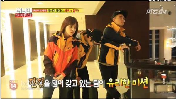 """Tập """"Running Man"""" quay ở Việt Nam đã lên sóng Hàn Quốc 11"""