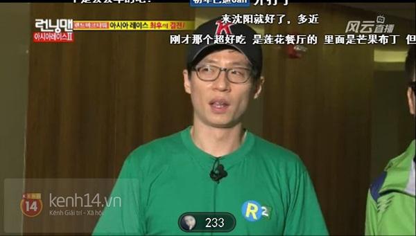 """Tập """"Running Man"""" quay ở Việt Nam đã lên sóng Hàn Quốc 8"""