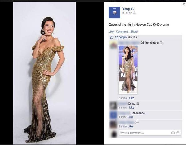 Dân mạng thi nhau chế ảnh vì sự trùng tên giữa MC và Hoa hậu Nguyễn Cao Kỳ Duyên 2