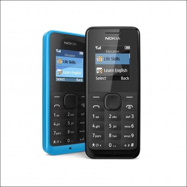 """Nokia cho ra mắt điện thoại """"siêu siêu rẻ"""" với pin khủng 2"""