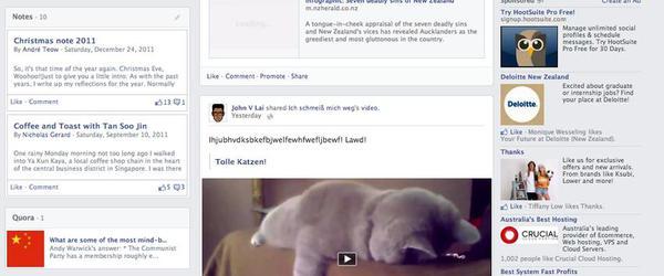 Facebook tiếp tục đổi giao diện mới 9