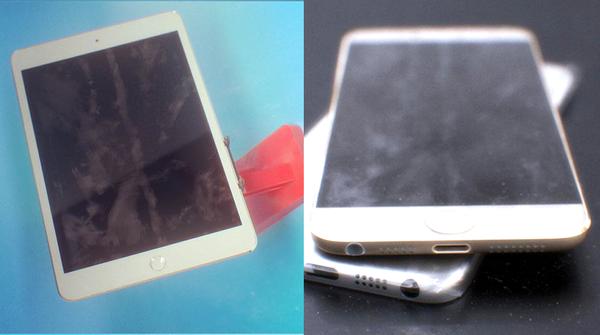 Hình ảnh iPhone 6 rò rỉ gần đây là giả 3