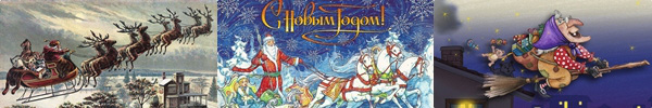 Phân biệt ngày 24 và ngày 25 trong lễ Giáng sinh 7