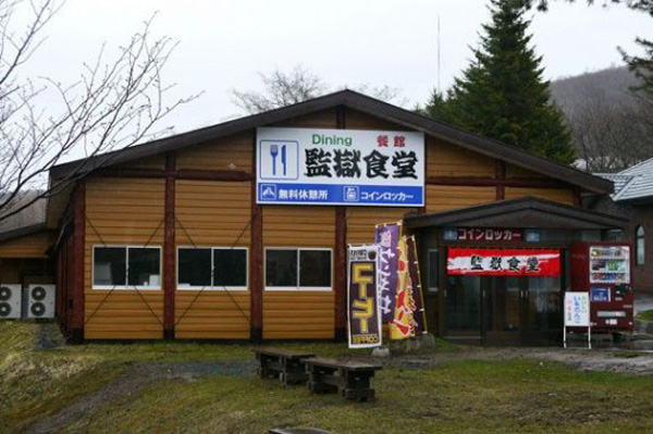 Thưởng thức... cơm tù tại nhà hàng siêu độc đáo ở Nhật Bản 1