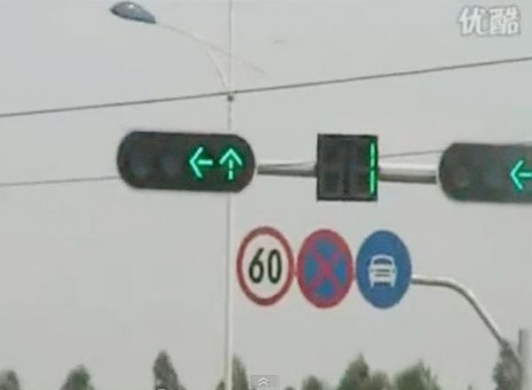 Trung Quốc: Đèn xanh kéo dài đúng... 1 giây 1