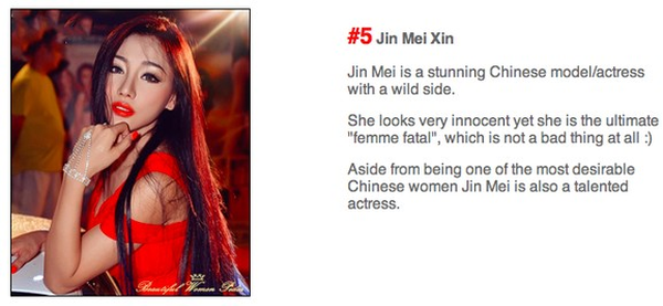 Ngô Thanh Vân đứng thứ 10 trong Top 50 Người phụ nữ đẹp nhất thế giới 2013 5