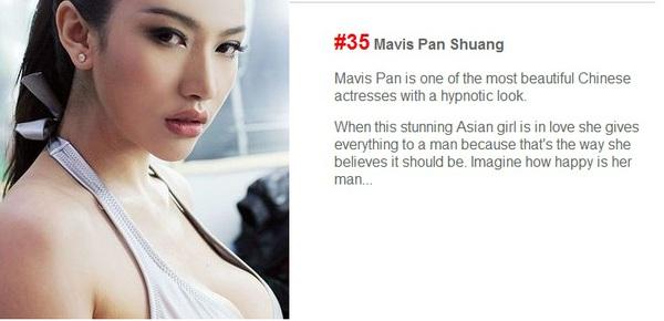 Ngô Thanh Vân đứng thứ 10 trong Top 50 Người phụ nữ đẹp nhất thế giới 2013 8