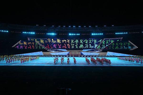 """SEA Games 27 khép lại với lễ bế mạc """"triệu đô"""" 1"""