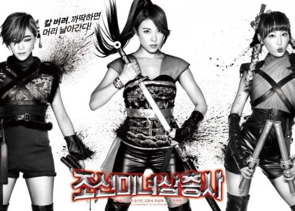 Ấn tượng với bộ ba sát thủ thời Chosun  1