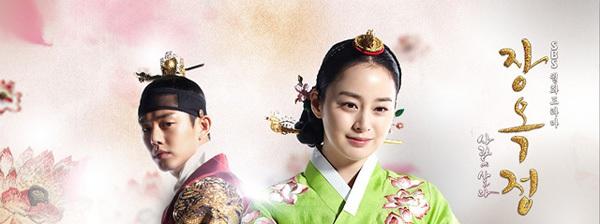 """Phong thái hoàng gia của """"Vương hậu"""" Kim Tae Hee 7"""