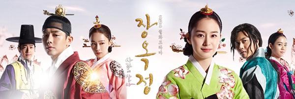 """Phong thái hoàng gia của """"Vương hậu"""" Kim Tae Hee 8"""