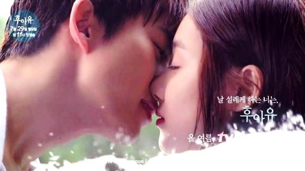 Nụ hôn lãng mạn dưới mưa của bộ đôi cảnh sát 1