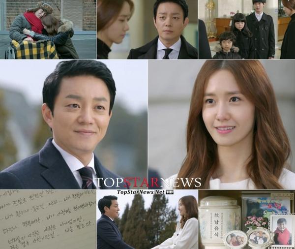"""Da Jung (Yoona) hạnh phúc bắt đầu tình yêu """"mới"""" 1"""