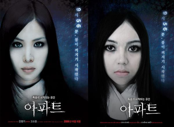 Sinh viên Hà Nội chế poster những bộ phim Hàn nổi tiếng 10