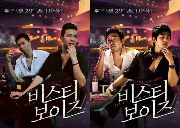 Sinh viên Hà Nội chế poster những bộ phim Hàn nổi tiếng 11