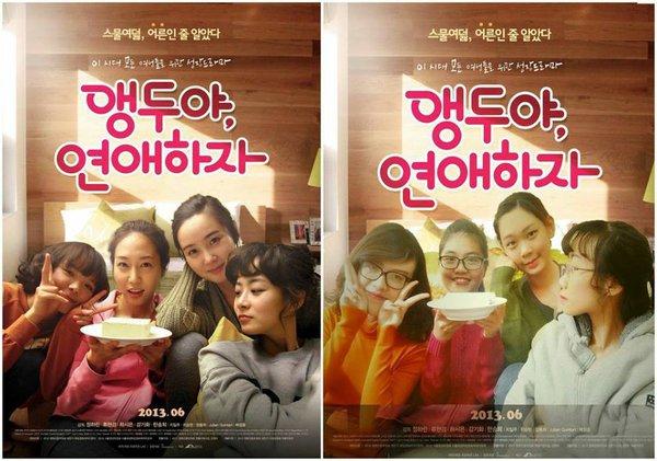 Sinh viên Hà Nội chế poster những bộ phim Hàn nổi tiếng 2