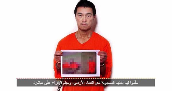 IS gây shock khi tung video thiêu sống phi công người Jordan 2