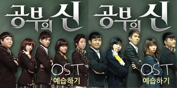 Sinh viên Hà Nội chế poster những bộ phim Hàn nổi tiếng 4