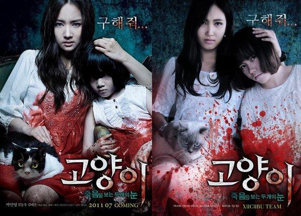 Sinh viên Hà Nội chế poster những bộ phim Hàn nổi tiếng 6