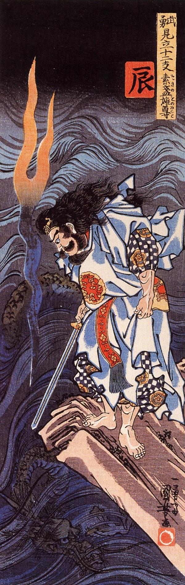 Huyền thoại quái vật rắn 8 đầu 8 đuôi ở Nhật Bản 6