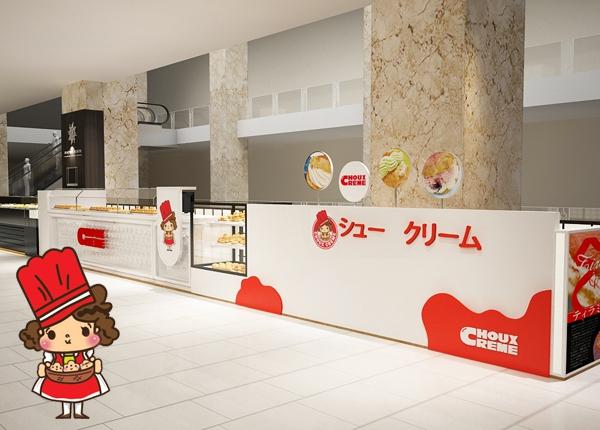 Thưởng thức bánh su kem Nhật Bản thơm ngon số 1 1