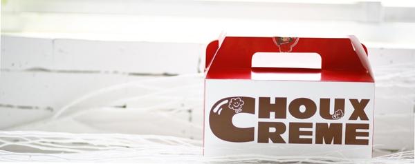 Thưởng thức bánh su kem Nhật Bản thơm ngon số 1 6
