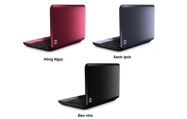 Mua HP Pavilion G4 series, nhận thêm máy in HP D1000 2
