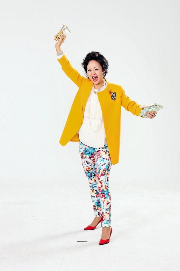 """Jung Yoo Mi làm """"Tiểu thư kênh kiệu"""" trong """"Mẹ ơi, cố lên!"""" 4"""