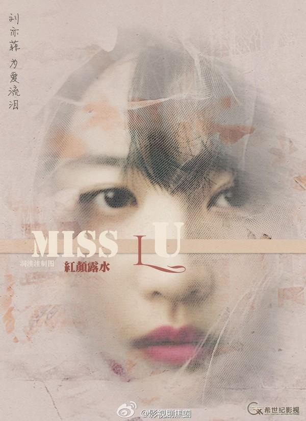 Tình nhân màn ảnh mới của Lưu Diệc Phi là Bi (Rain) 4