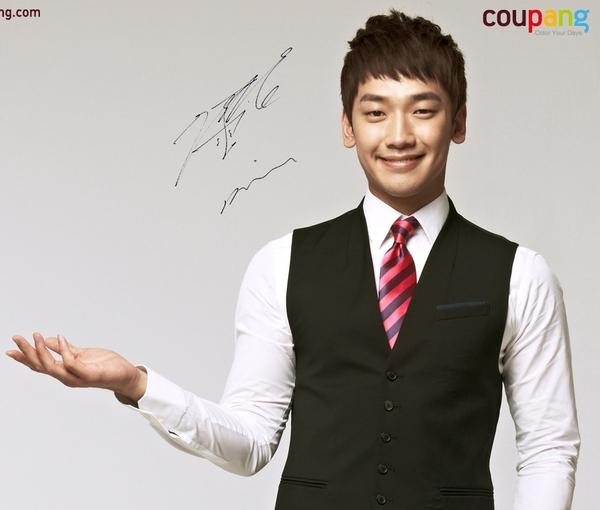 Tình nhân màn ảnh mới của Lưu Diệc Phi là Bi (Rain) 1