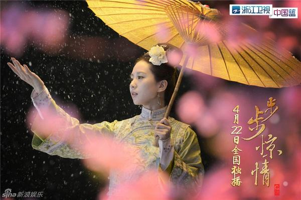 Lộ cảnh khóa môi đẹp như mơ của Lưu Thi Thi – Ngô Kỳ Long 3