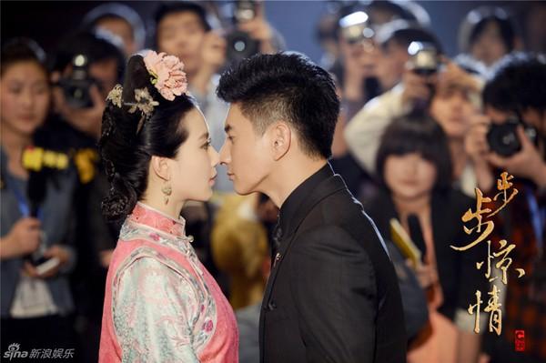 Lộ cảnh khóa môi đẹp như mơ của Lưu Thi Thi – Ngô Kỳ Long 1