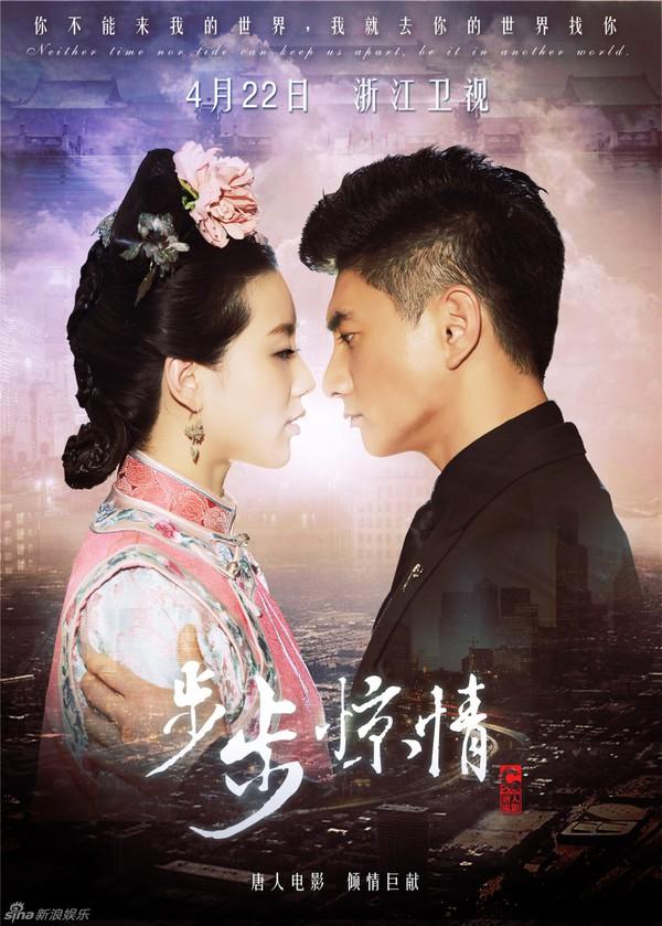 Lộ cảnh khóa môi đẹp như mơ của Lưu Thi Thi – Ngô Kỳ Long 7