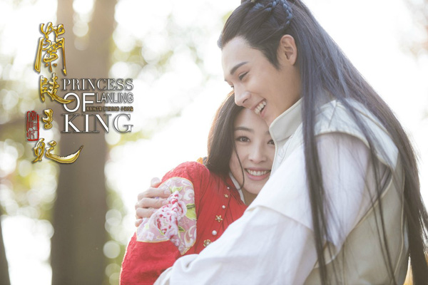 Fan Trung lại phát sốt vì nhan sắc của Lan Lăng Vương xinh gái 12