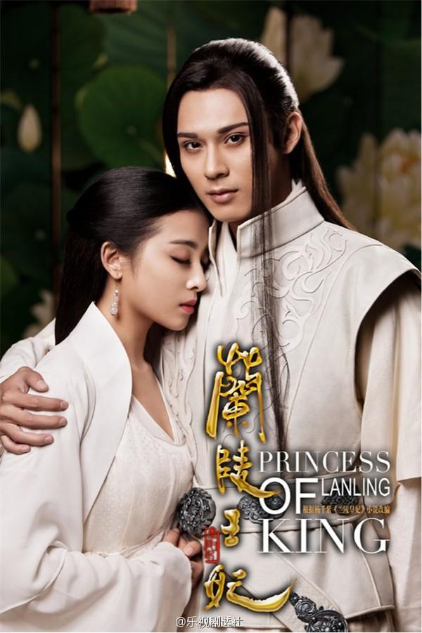 Fan Trung lại phát sốt vì nhan sắc của Lan Lăng Vương xinh gái 8