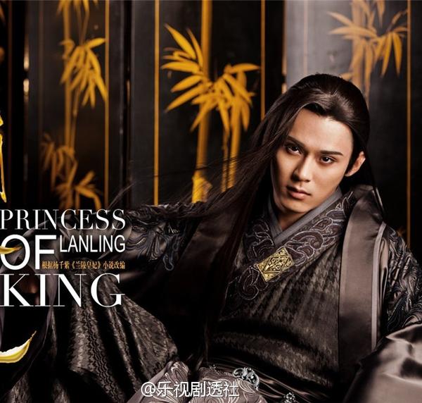 Fan Trung lại phát sốt vì nhan sắc của Lan Lăng Vương xinh gái 7