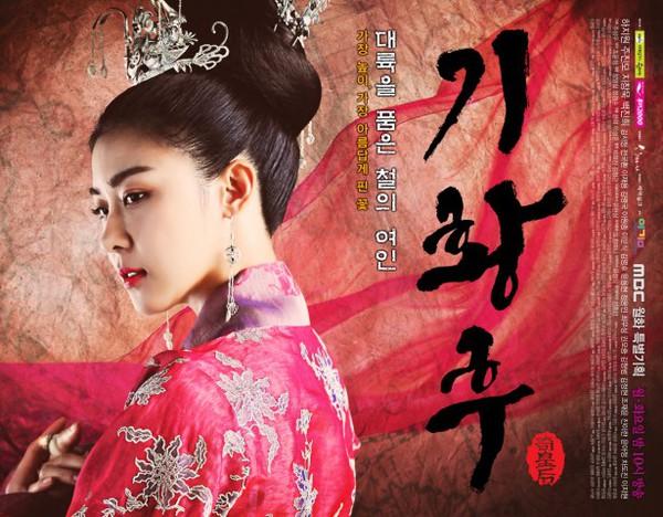 Điểm mặt dàn kiều nữ ngoài 30 thống trị màn ảnh nhỏ Hàn Quốc 9