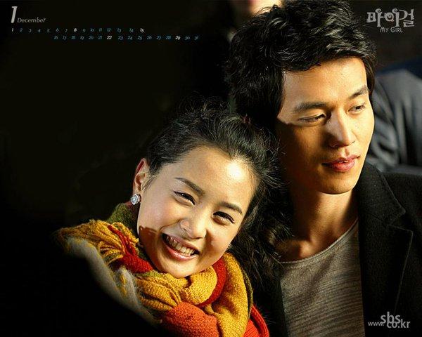 """Phim mới của Lee Da Hae - Lee Dong Wook phảng phất màu sắc """"My Girl"""" 3"""