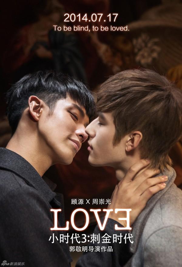 """Ảnh hôn đồng giới của cặp mỹ nam """"Tiny Times"""" gây tranh cãi 2"""