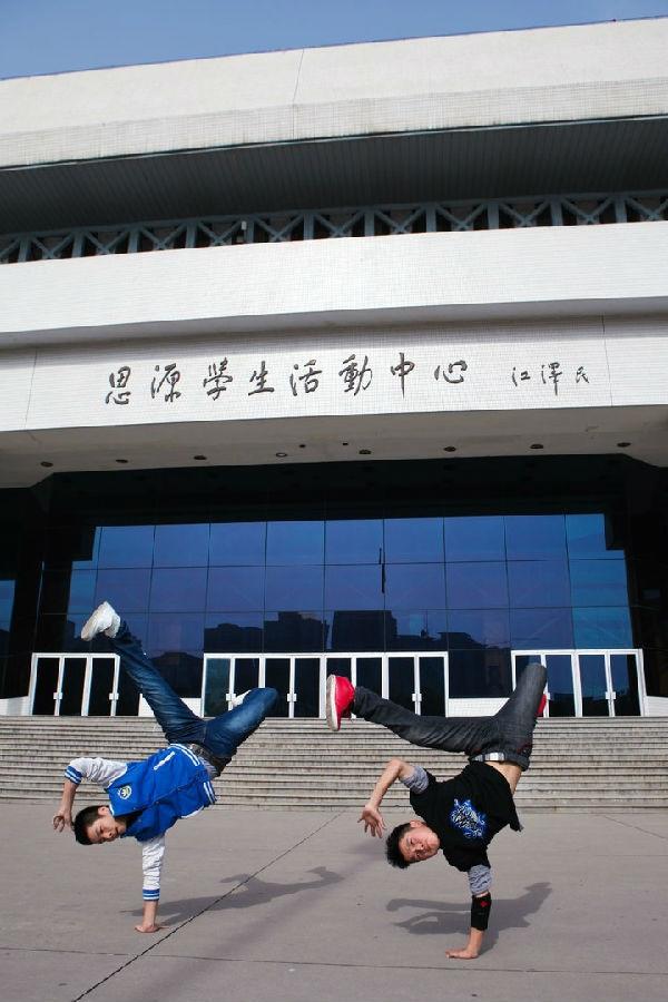 """Thú vị bộ ảnh """"Vũ điệu sân trường"""" của sinh viên Trung Quốc 30"""