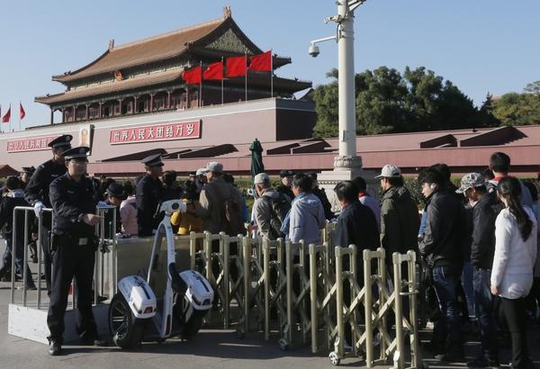 Bắt giữ 5 nghi phạm liên quan đến vụ đâm xe tại Thiên An Môn 1