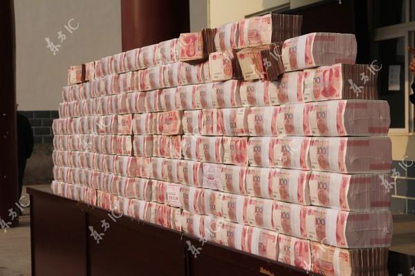 Bức tường tiền dài 2m, nặng 156kg gây xôn xao cộng đồng mạng Trung Quốc 6