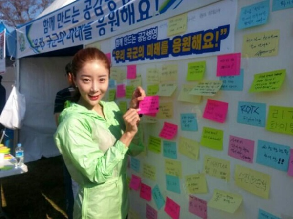 """MC Hàn Quốc mặt nhọn hoắt dị dạng vì """"dao kéo"""" 6"""